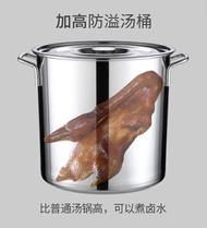 不銹鋼桶加厚圓桶不銹鋼湯桶帶蓋大湯鍋油桶家用水桶多用米桶
