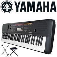 『YAMAHA 山葉』PSR-E263 手提式61鍵電子琴(含琴架、琴椅) 贈譜燈、清潔組 / 公司貨