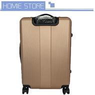 กระเป๋าเดินทาง ขนาด24 นิ้ว กระเป๋าลาก กระเป๋าเดินทางล้อคู่ แข็งแรง ยืดหยุ่นสูง น้ำหนักเบา กระเป๋าเดินทางกันน้ำ ทนทาน
