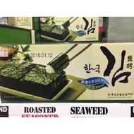 好市多Costco-韓味不二 韓國鹽烤海苔禮盒36入 #98701