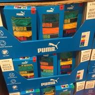 Puma男童內褲四件組 美國尺寸:XS~XL