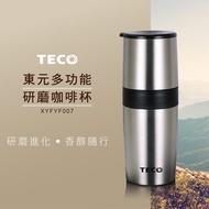 【TECO 東元】多功能隨身手搖研磨咖啡杯(XYFYF007)