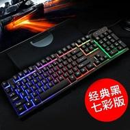 電腦周邊 機械鍵盤 背光游戲電腦臺式家用發光機械手感筆記本外接USB有線鍵盤