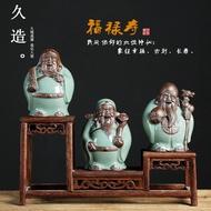 【擺件】久造 哥窯福祿壽三星擺件 陶瓷公仔招財納福裝飾品 客廳風水禮品