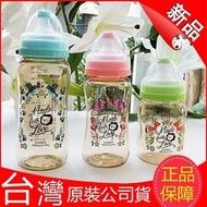 simba小獅王辛巴桃樂絲心願PPSU寬口葫蘆小奶瓶(麋鹿)200ml 大奶瓶獨角獸360ml 雙凹中奶瓶蜂鳥270ml(294元)