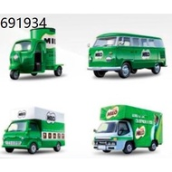 Milo Van, Cart, Car, Truck. Tesco collection redeem Milo anniversary gift, car model kits with Malaysia style
