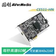 【Sound Amazing】圓剛 CE511-HN 4K SDK影像擷取卡 For HDMI【客訂品】