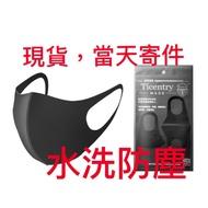 (MiMi)可水洗口罩 非醫用 防塵 口罩 1包3入 2/14新到貨現貨數量有限