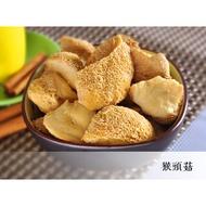 崇華素食 極品猴頭菇