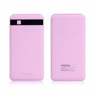 Remax Proda Power Bank 12000 mAh 2 Port รุ่น PPP-9 (สีชมพู) (Pink 10001-15000mAh) #375