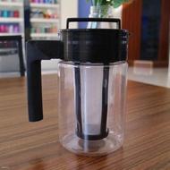 ☊♨♙  เครื่องทำกาแฟสกัดเย็น ที่จับซิลิโคน ความจุ 900 มิลลิลิตร