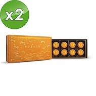 美心 香滑奶黃月餅(45gx8入)(效期:2021/9/26) 2盒組