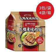 【台酒】花雕東坡肉袋麵4袋/箱 (200g/包,3包/袋)