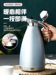 保溫瓶 不銹鋼內膽保溫水壺家用熱水瓶大容量304保溫壺瓶暖開水瓶歐式2升