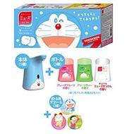 日本代購 MUSE 抗菌 殺菌 自動給皂機 泡泡洗手機 多拉a夢 皮卡丘 小小兵 限定版