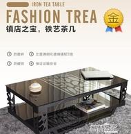 茶几桌 簡約現代鋼化玻璃茶几鐵藝時尚客廳北歐創意個性風格辦公桌子JD 智慧e家