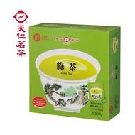 【天仁茗茶】天仁綠茶袋茶防潮包100入