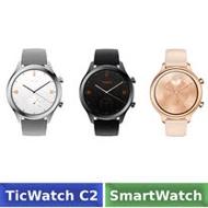 (福利品) Ticwatch C2 SmartWatch 智慧手錶 (莫蘭迪粉/遂空黑/星光銀)