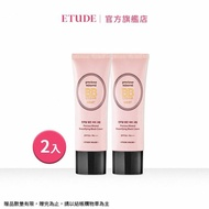 【ETUDE HOUSE】貼身情人超賞臉清透亮妍BB霜 光感潤澤 45g(2入組)