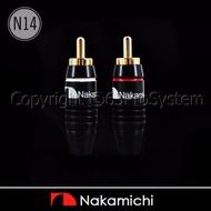 Nakamichi RCA Plugs Connector 6mm (N14) หัว RCA นากามิชิ 24K Gold plated 1คู่