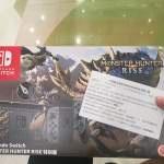 Switch Monster Hunter Rise 魔物獵人 崛起 特別版 主機 連遊戲