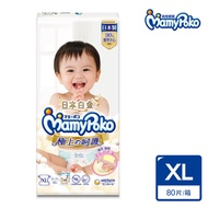 【滿意寶寶】極上呵護M 124片/箱、 104片/箱、XL 80片/箱 (紙尿褲/尿布) |9481生活品牌館