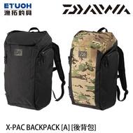 DAIWA X-PAC BACKPACK [A] [漁拓釣具] [後背包]