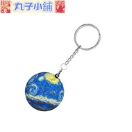 【高級拼圖】3D-JP 24片 1.57英寸 鑰匙扣拼圖 立體球體拼圖 梵谷 星夜 A3081