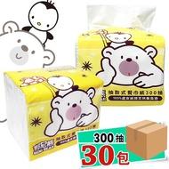 邦尼熊抽取式餐巾紙300抽*30包(箱)  宅配免運