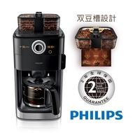 【飛利浦 PHILIPS】2+全自動美式咖啡機HD7762