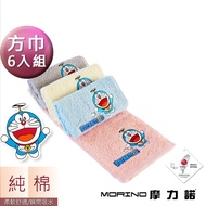 哆啦A夢Doraemon小叮噹 MIT純棉刺繡方巾/手帕 (6條組)MORINO摩力諾 DA101