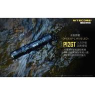 ''電筒家族'' 免運費 NITECORE 奈特科爾 P12GT XP-L HI 1000流明 18650戰術強光手電筒