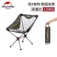 新品上新戶外折疊月亮椅露營沙灘便攜式釣魚椅簡易靠背折疊寫生椅子 輕量便攜 折疊收納 300D牛津布抗撕裂