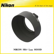 HS-7 Camera Lens Hood For Nikon MF 58mm f1.2S / AF 80mm f2.8 / AF 105mm f2.8 / 100% guarantd / Fast shipping