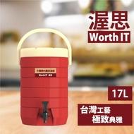 【渥思】304不鏽鋼內膽保溫保冷茶桶-17公升-櫻桃紅(茶桶.保溫.不鏽鋼)