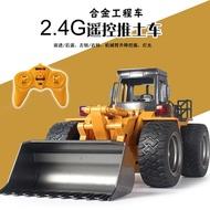 匯納遙控推土機合金2.4G無線鏟土挖掘機兒童工程鏟車玩具可充電動【美物居家館】