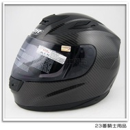 M2R 安全帽 XR3 XR-3 卡夢 碳纖維 CARBON 全碳纖紋 超輕量|23番 贈帽袋 雙D扣 內襯全可拆