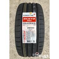 全新輪胎 KUMHO 錦湖 PS91 225/40-18 92Y 韓國製 乾溼抓地力特優 (含安裝)