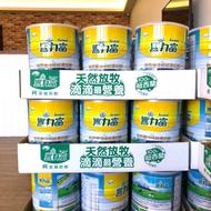 [現貨]  好市多 豐力富 紐西蘭頂級純濃奶粉 2022.02