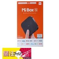 小米盒子S翻牆版 關注紅包 送雙向VPN終身會籍 小米機上盒 小米電視盒 電視機上盒 電視數位盒 追劇神器 電視盒子