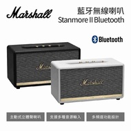第二代 Marshall Stanmore II Bluetooth 藍牙喇叭 公司貨 分期0%