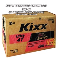 MOTORCYCLE OIL FULLY SYNTHETIC by KIXX ULTRA 4T SCOOTER 5W-40 1BOX WHOLESALE