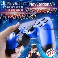 you貨-索尼PS4 Pro手柄耳機 音頻轉接這配器PSVR手柄音量帶麥克風控制器