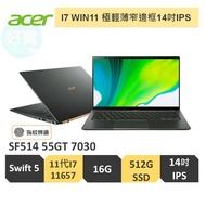 ACER 宏碁 Swift 5 SF514 55GT 7030 i7 16G 512G MX350 WIN 11 筆電