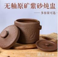 燉盅紫砂燉盅煲湯隔水燉蒸湯家用雙耳帶蓋陶瓷燕窩專用小燉鍋商用大碗