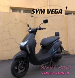 🎡桑妮二手機車🎡 VEGA#MY150 #AIR150可參考