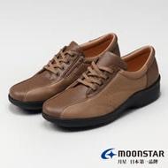 【MOONSTAR 月星女鞋】呵護系列-3E寬楦穩定呵護休閒鞋(淺咖啡)