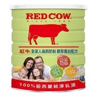Red Cow 紅牛 全家人高鈣奶粉 膠原蛋白配方(2.4kg/罐)[大買家]