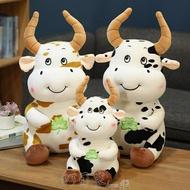 夯貨折扣! 牛年公仔牛年吉祥物創意卡通奶牛小牛毛絨玩具布娃娃玩偶娃娃機批發抱枕 町目家