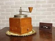 【卡卡頌 歐洲古董】德國老件 特殊手工 古董 手搖磨豆機 古董磨豆機 ss0538